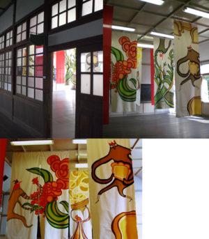 NAKANOJO BIENNALE 2009(旧第三小学校) 出展作品  「ランチタイムショー」-その前に-