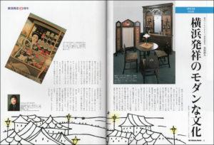 「THE Whisky World」vol.20 CL:株式会社プラネット ジアース D:古林健二