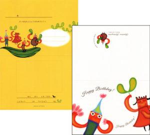 上平井幼稚園バースデーカード CL:上平井幼稚園 企画・制作:アソブロック株式会社